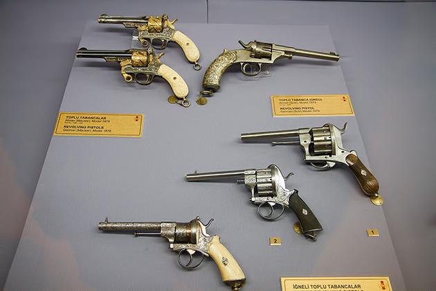 Gun Collections