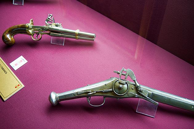 Gun-Design