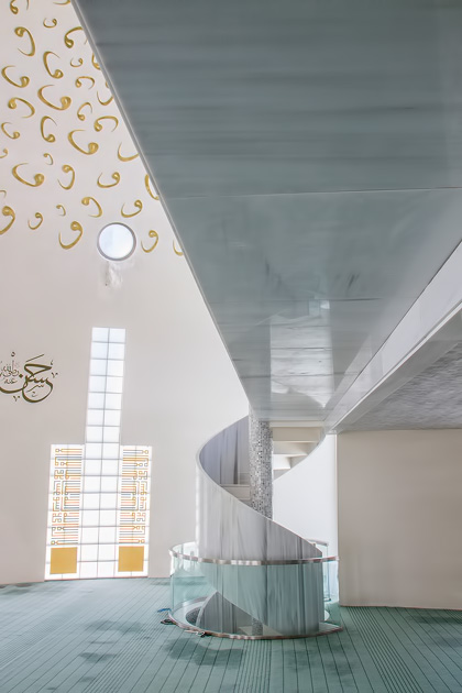 Yeşilvadi Cami Inside