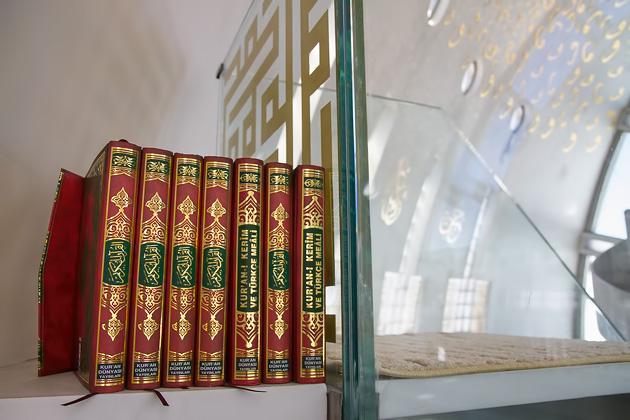 Koran Mosque Yeşilvadi Mosque