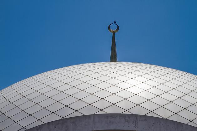 Şakirin Camii Design