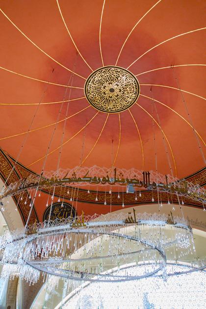 Dome Şakirin Camii