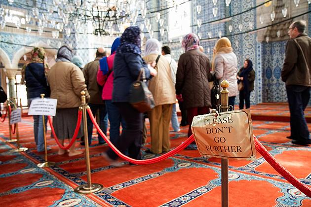 Mosque-Respect