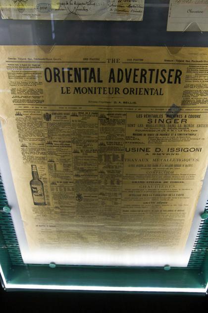 Oriental Advertiser