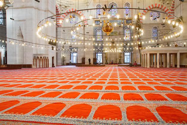 Süleymaniye Carpet