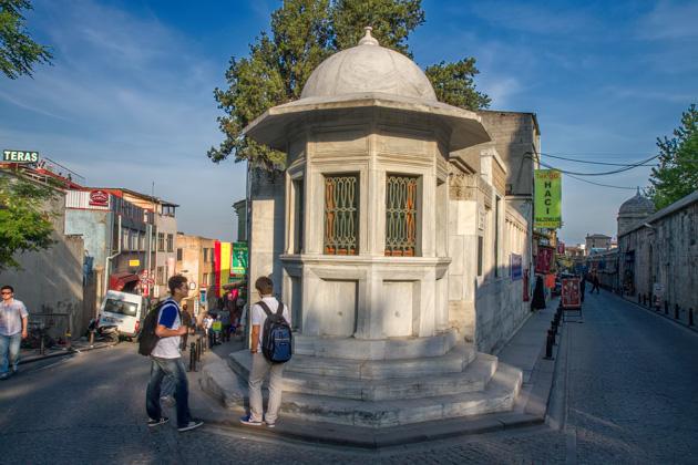 Süleymaniye Chamber
