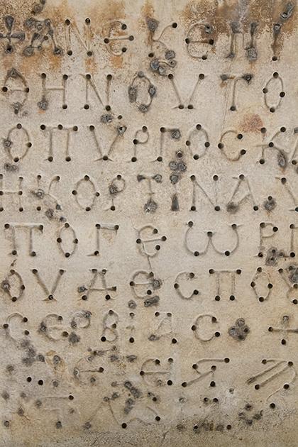 Old-Alphabet
