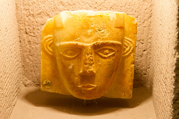 Yellow-Egyptian-Head
