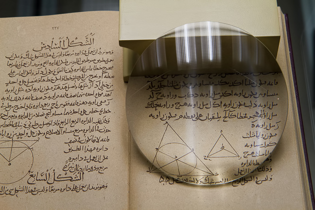 The Istanbul History of Science
