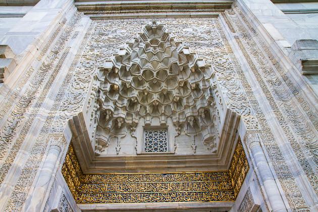 Burso Mosque Entrance