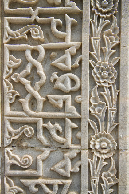 Busra Stone Carving