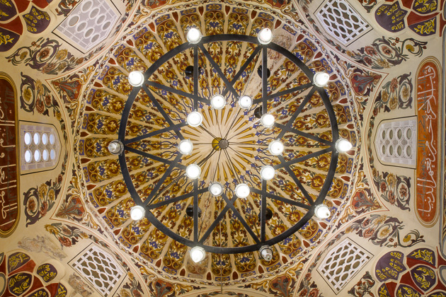Bursa Mosque Dome