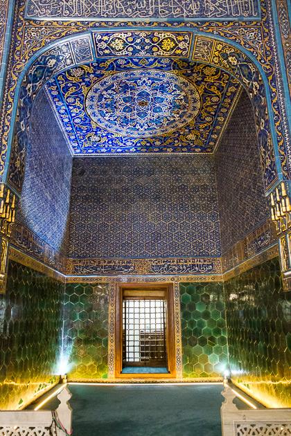 Green And Golden Room Bursa Mosque