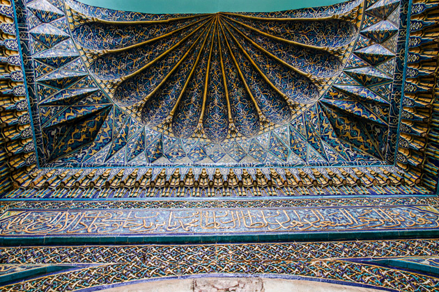 Tomb of Bursa Arabic Design
