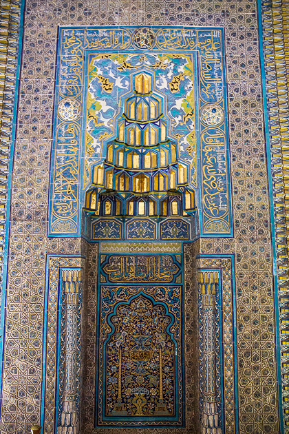 Tomb of Bursa Tiles