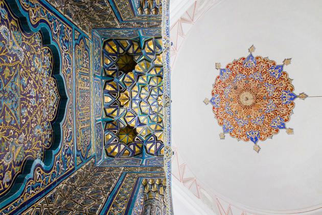 Tomb of Bursa Tiles And Dome