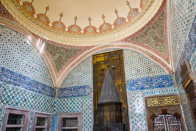 Golden Dome Tiles