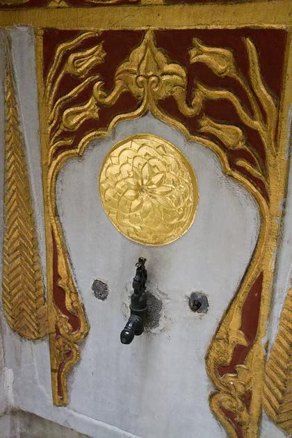 Golden Faucet Harem Topkapi