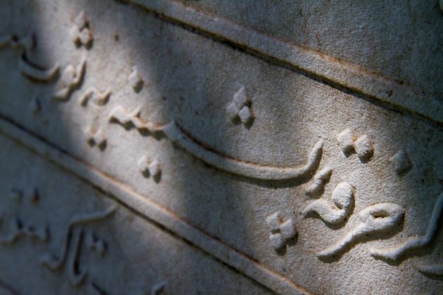 Arabic Dervish
