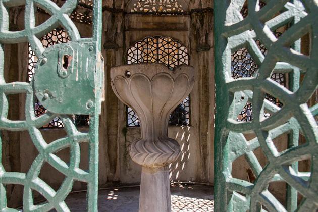 Yeni Camii Fountain
