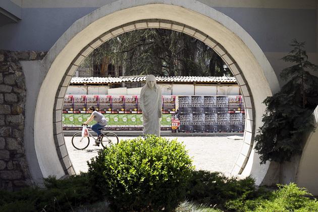 Mother Teresa House Skopje