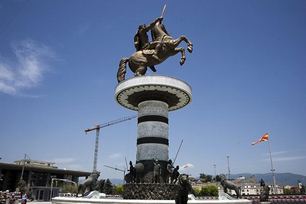 Project Skopje 2014