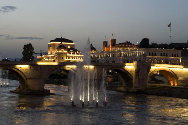 Skopje Travel Blog