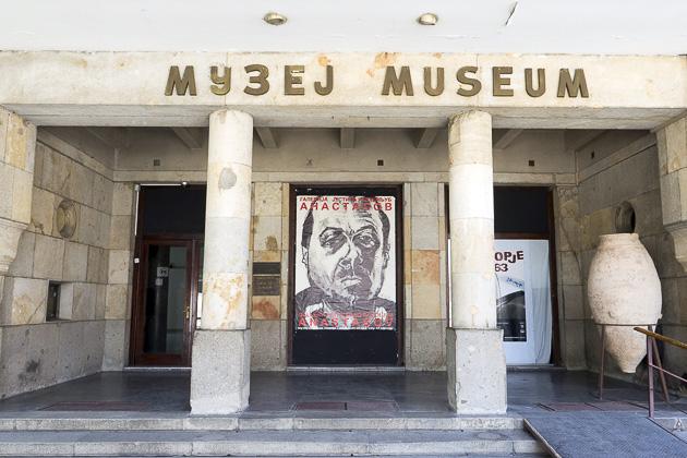 Skopje City Museum