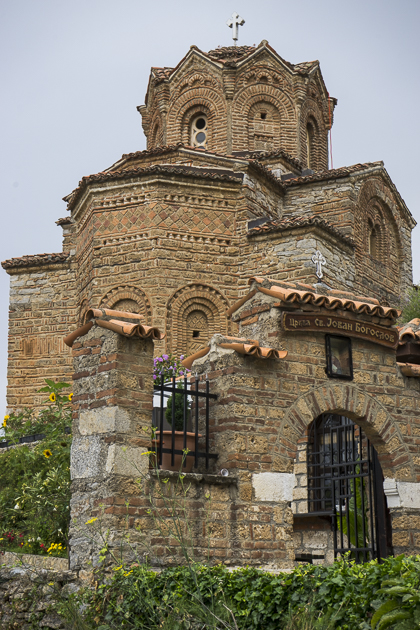 Sv Jovan Kaneo Ohrid