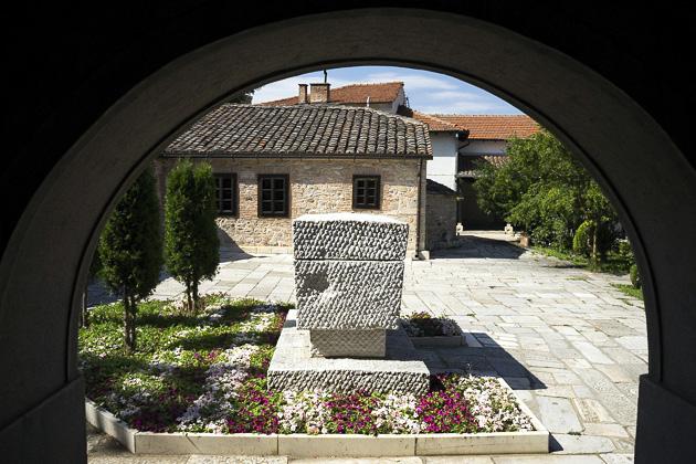 Sveti Spas Skopje