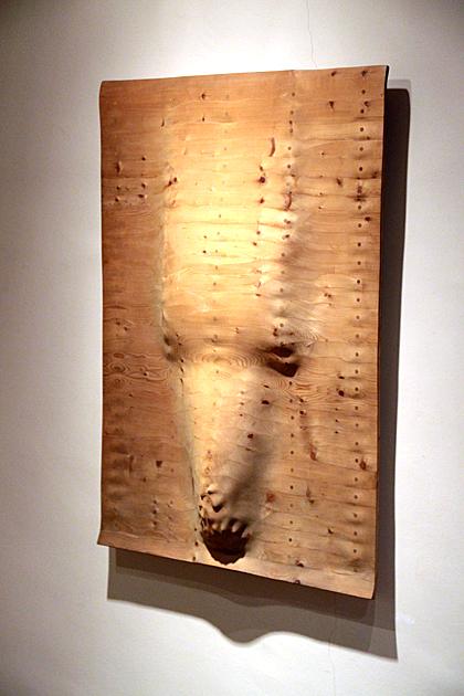 Wood Monster