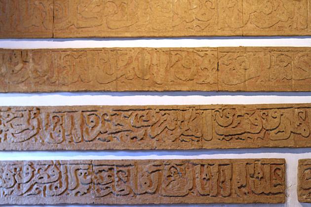 Arabic Wall Writing