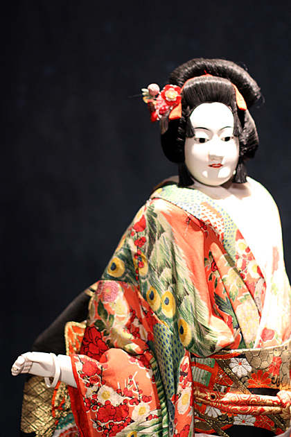 Asian Puppet