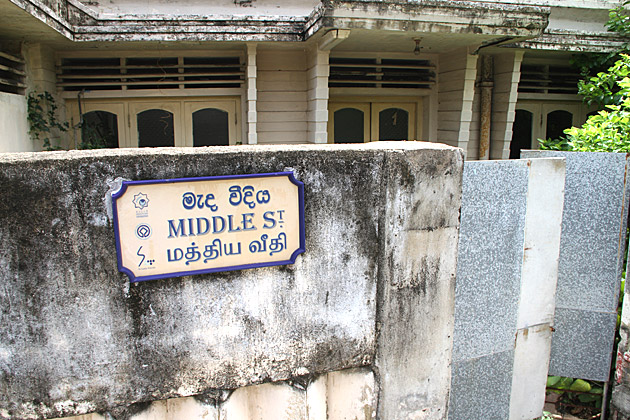 Middle Street Galle