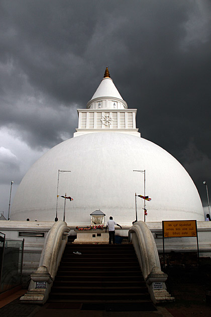 Storm Dagoba