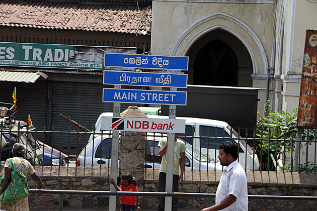 Main Street Sri Lanka