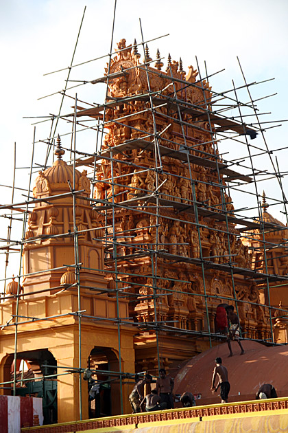 Fixing Kovil