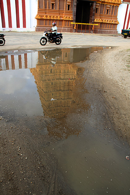 Kovil Reflection