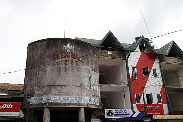 Regal Sri Lanka