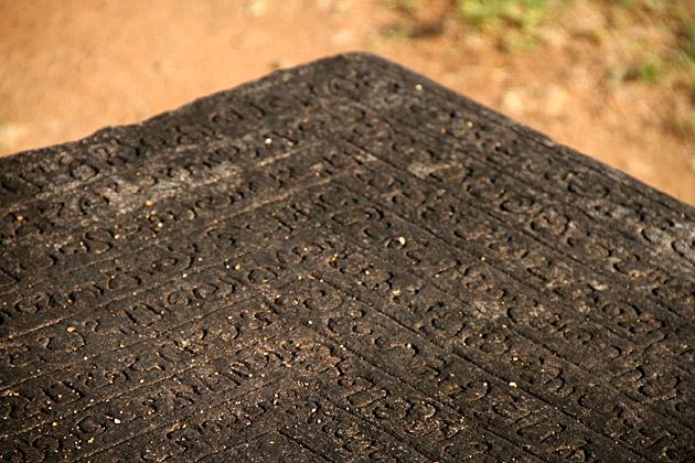 Sri Lanka Script