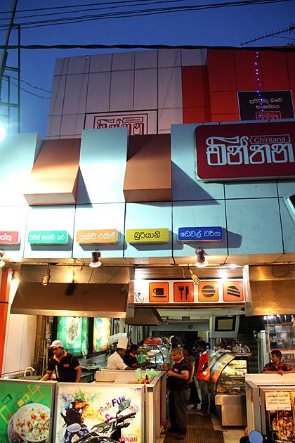 Hotel-Rice-Curry-Sri-Lanka