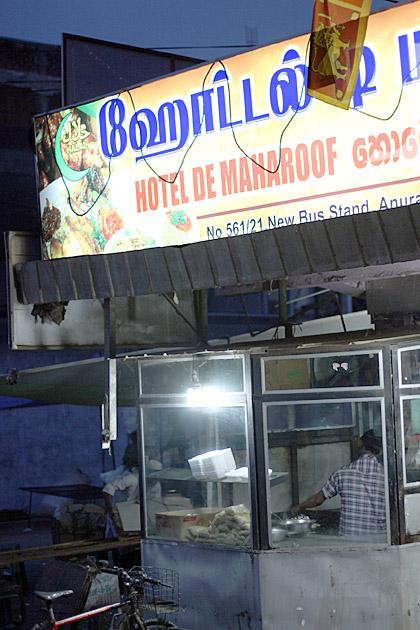 Take-Away-Food-Hotel-Sri-Lanka