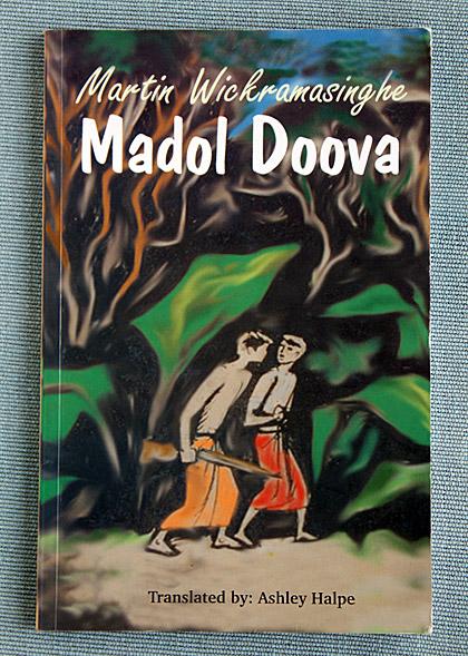 Madol-Doova