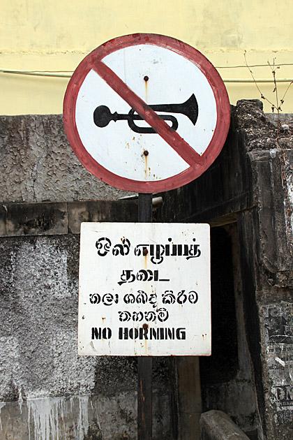 No Horning