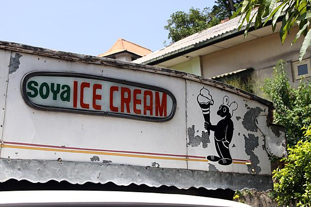 Soya Ice Cream