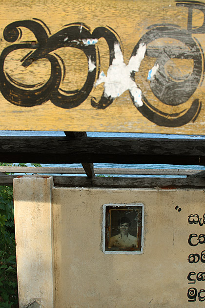 Tangalle-Bus-Stop