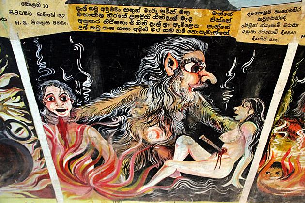 Burn-in-Buddha-Hell