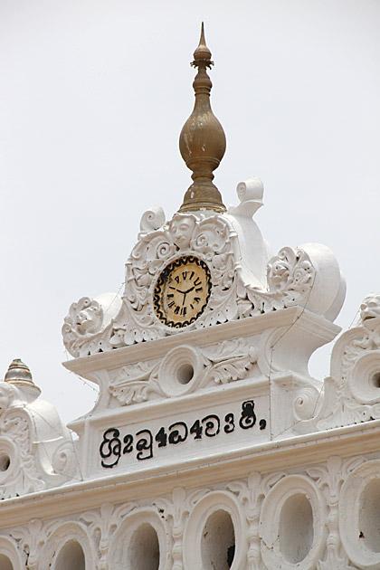 Wewurukannala-Clock