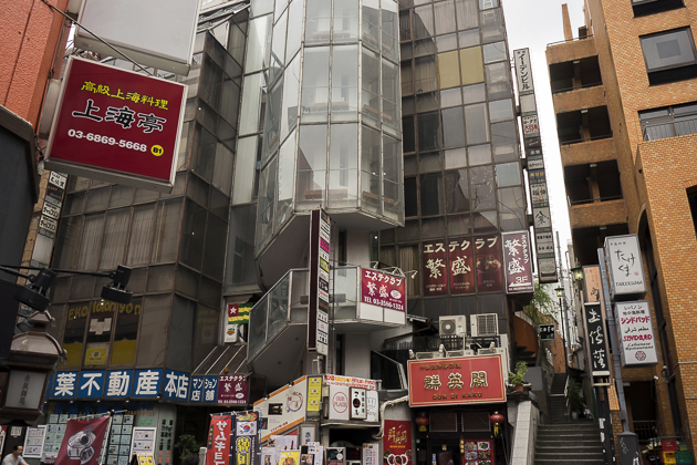 Akasaka Tokyo