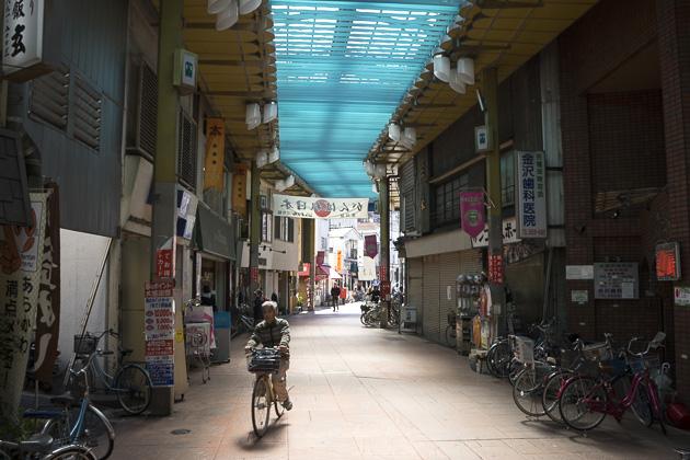 Arakawa Tram And Paper Museum